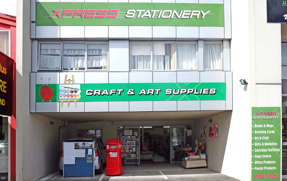 Xpress Stationery New Lynn shop front
